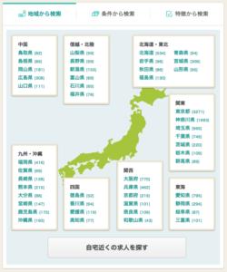 ジョブメドレーは日本全国で求人を募集